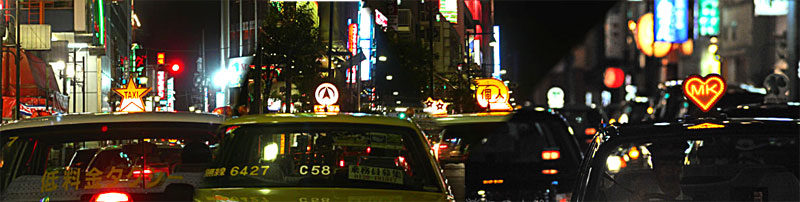 japan-taxi-light-compo02